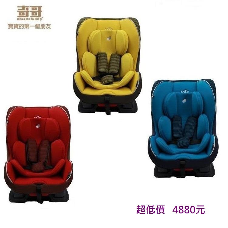 *美馨兒* 奇哥Joie tilt 雙向0-4歲汽車安全座椅 /汽車座椅 (三色可挑) 4880元(來電另有優惠)