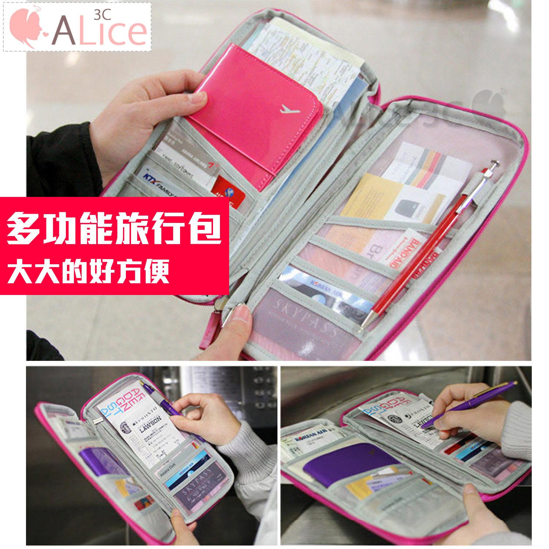 旅行 飛機護照包【PA-005】多功能證件包 收納包 錢包 證件夾 護照套 Alice3C