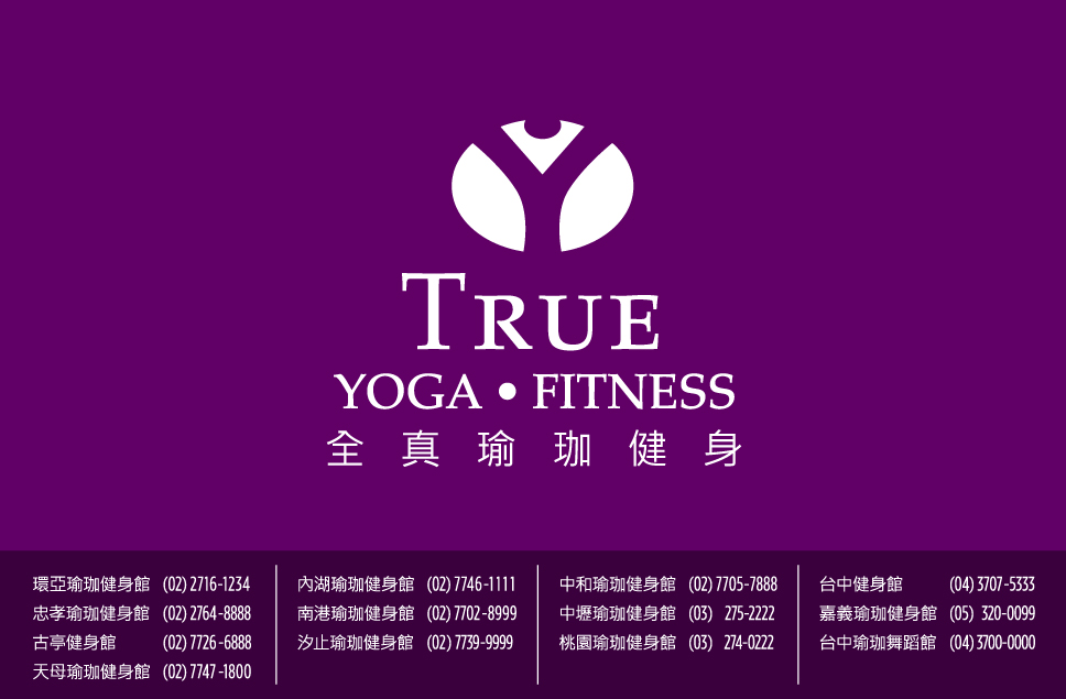 TRUE YOGA FITNESS Pickup店