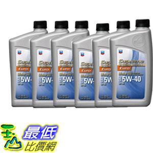 [COSCO代購如果沒搶到鄭重道歉] Chevron SN 5W/40 Euro 全合成機油 946ML X 6入 W1034335