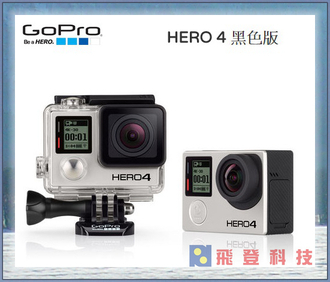 【極限攝影】即日起至9/30前 購買HERO4加送sp20吋延長桿 加送16G記憶卡 GOPRO HERO4 銀色觸控進階版 極限運動攝影 4k錄影 含稅公司貨