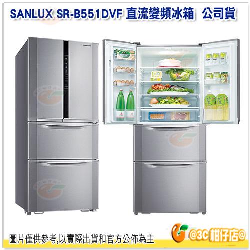 台灣三洋 SANLUX SR-B551DVF 直流變頻冰箱 公司貨 551公升 節能 對開四門 變頻 SRB551DVF