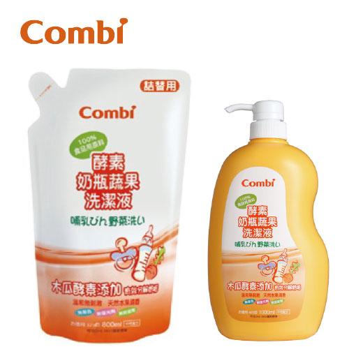 【安琪兒】日本【Combi 康貝】酵素奶瓶蔬果洗潔液(1000ml)+補充包(800ml)