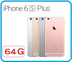 APPLE iPhone6S Plus 64G 銀/金/太空灰/玫瑰金 四色