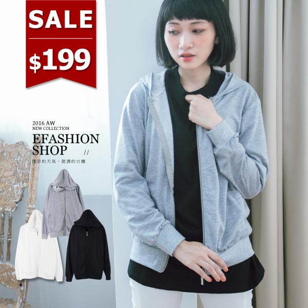 外套-衛衣布素色連帽拉鍊外套-eFashion 預【E10160315】