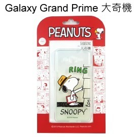 SNOOPY 透明軟殼 [RING] Samsung G530Y Galaxy Grand Prime 大奇機 史努比【台灣正版授權】