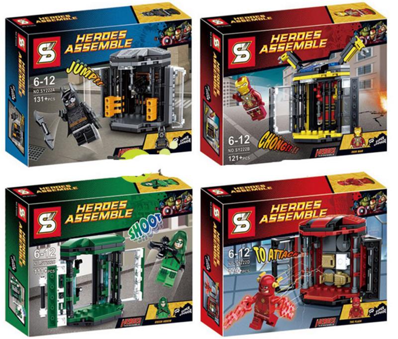 SY積木 SY222 超級英雄場景 兼容樂高(整組4入) DIY益智積木 鋼鐵人/蝙蝠俠/綠箭俠/閃電俠 格納庫