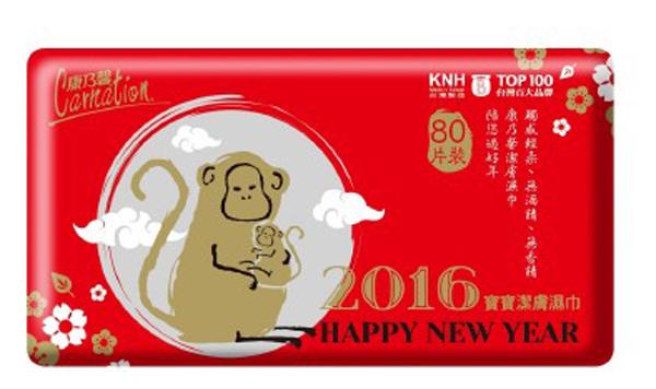 2016猴年康乃馨 寶寶潔膚 濕紙巾 80抽12包/箱