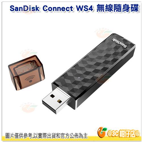 免運 SanDisk Connect WS4 無線隨身碟 WIFI 公司貨 SDWS4 16G 32G 64G 128G