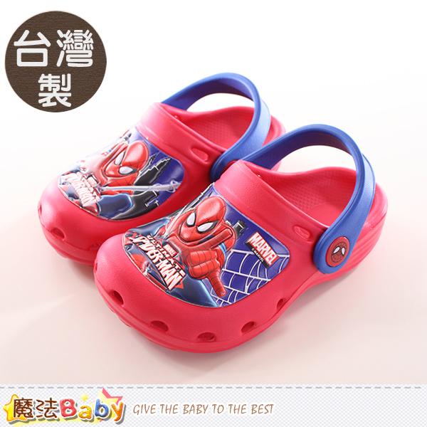 男童鞋 台灣製蜘蛛人正版水陸兩用輕便鞋 魔法Baby~sa65012