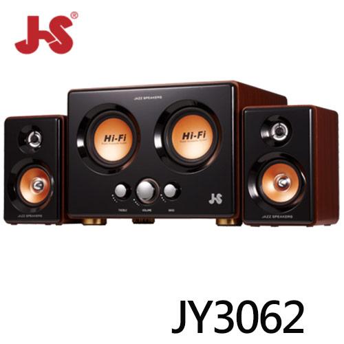 【JS 淇譽】JY3241震天雷 雙低音全木質多媒體喇叭