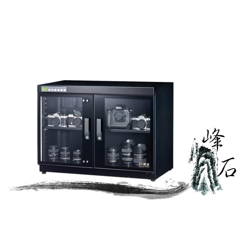 樂天限時優惠! 防潮家 FD-150W電子防潮箱