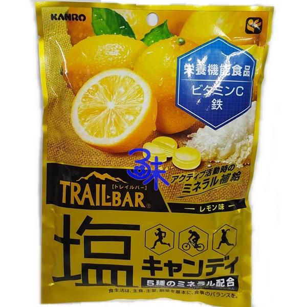 (日本) KANRO 甘樂 檸檬鹽糖 1包 66.8 公克 特價 83 元 【 4901351011478 】