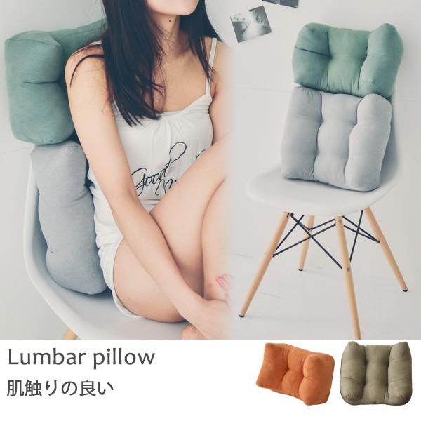 抱枕 腰枕 坐墊 椅子【I0147】人體工學激厚靠腰衴(大+小)(隨機出貨) MIT台灣製 完美主義