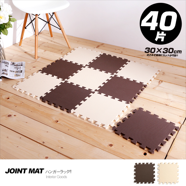 E&J【049018-01】EVA 真愛雙色巧拼地墊(40片),遊戲墊/床墊/運動墊/睡墊/寶寶爬行墊/瑜珈墊