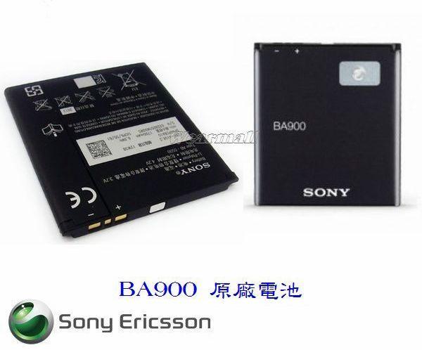 【免運費】Sony BA900【原廠電池】Xperia TX LT29i Xperia J ST26i Xperia L C2105
