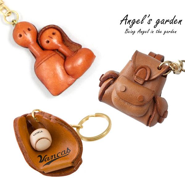 【安佐革物】生活雜物 日本手做真皮吊飾 立體 鑰匙圈 棒球手套 招財貓 後背包