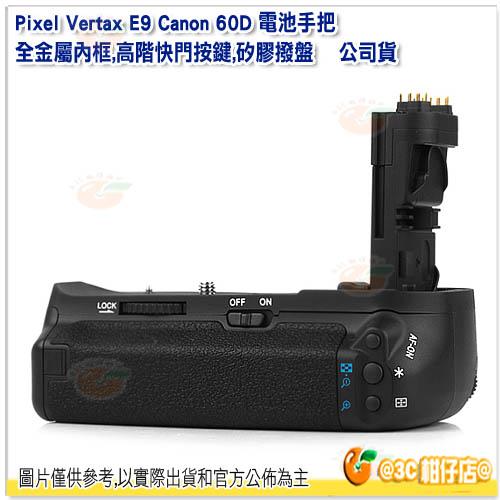 品色 PIXEL Vertax E9 電池手把 公司貨 For Canon 60D 垂直握把 把手 電子把手