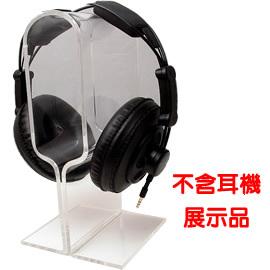 志達電子 ohm耳機架 sennheiser AKG shure 鐵三角 SONY DENON Pioneer