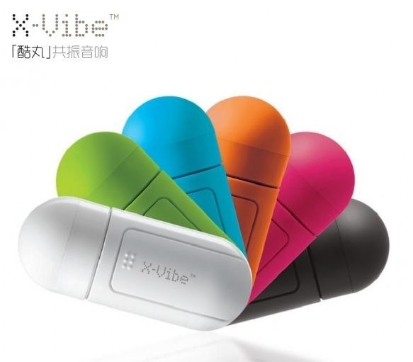 X-vibe二代膠囊藥丸酷丸魔術音樂膠囊喇叭(顏色隨機出貨)