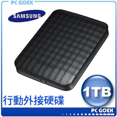 SAMSUNG三星 M3 Por 1TB 2.5吋行動硬碟 外接硬碟 ☆pcgoex 軒揚☆