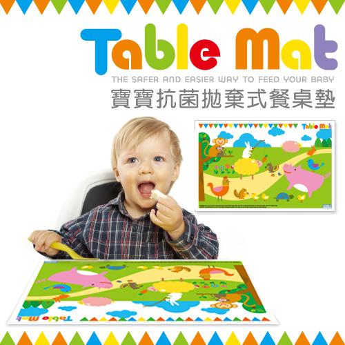 ★衛立兒生活館★MOTHER-K 寶寶抗菌拋棄式餐桌墊