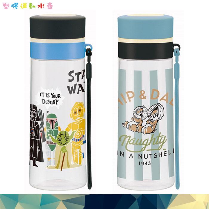 大田倉 日本進口正版 迪士尼 奇奇蒂蒂 星際大戰 塑膠 運動水壺 水瓶 水杯 隨身瓶 飲水壺 380ml