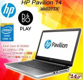 HP Pavilion Notebook 14-ab037TX TW B&O Play音效 涼夏白 2TB大硬碟 14W/i5-5200U /2T/8G/WIN8.1pro 64bit