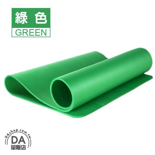 《DA量販店》10mm NBR瑜珈墊 長183CM 防滑 睡墊遊戲墊地墊軟墊運動墊 綠(V50-1528)