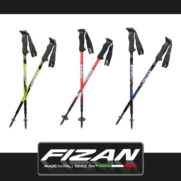 萬特戶外運動 FIZAN FZT03 超輕三節式健行登山杖2入特惠組 輕量耐用 原裝進口 共三色