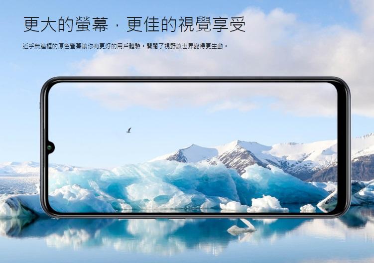 近乎無邊框的TrueColor螢幕讓你享受每一次的體驗。開闊了視野讓世界變得更加生動。