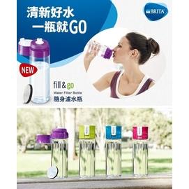 【大墩生活館】新款 德國 BRITA Fill&Go 0.6L 隨身濾水瓶 濾水壺 內贈專用提帶紫色現貨供應629元。