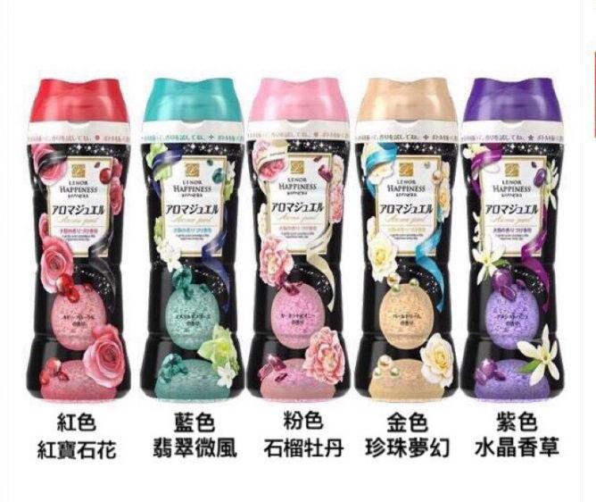 「P&G」日本進口 洗衣芳香豆 / 375g / 5種香味可選