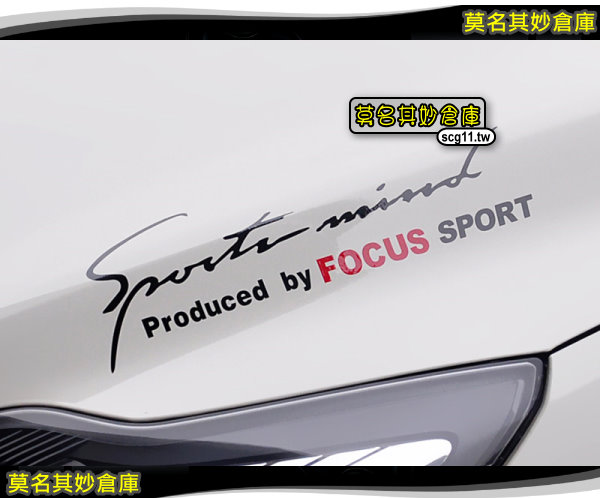 2L028 莫名其妙倉庫【引擎蓋貼紙】引擎蓋燈眉個性貼紙 Ford 福特 FOCUS MK2 外觀件