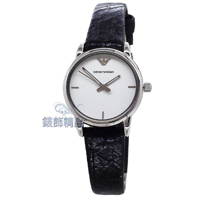 【錶飾精品】ARMANI手錶 亞曼尼 細緻浮雕老鷹logo白面 仿舊裂紋黑皮帶女錶 AR1814 全新原廠正品 情人生日禮物