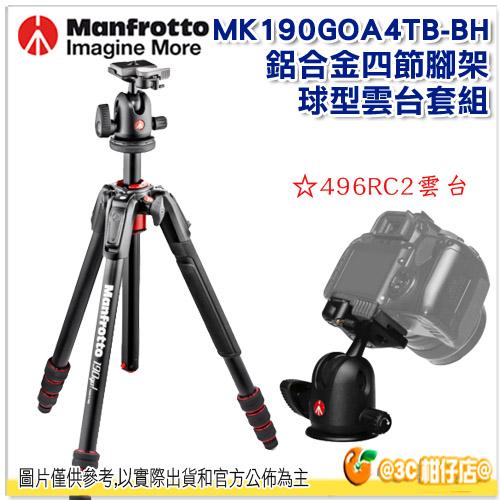 Manfrotto 曼富圖 MK190GOA4TB-BH 190 go ! 鋁合金 四節腳架 旋鈕式腳管鎖 正成公司貨 腳架 低角度拍攝 90度中柱可橫置