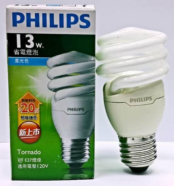 飛利浦★螺旋燈泡13W 110V 白光★永旭照明 PH-13W12027XV865-T2