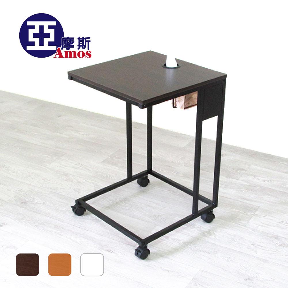 NB桌 ㄈ形多功能活動邊桌【DCA014】 附輪附面紙抽 側桌 書桌 小茶几 MIT免運 Amos