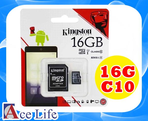 【九瑜科技】Kingston 金士頓 16G 16GB Class10 C10 micro SD SDHC TF UHS-1 記憶卡 手機 行車紀錄器 Sandisk Toshiba