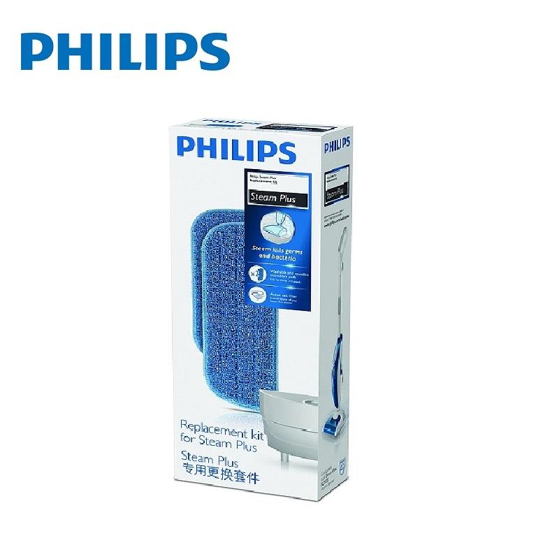 飛利浦 PHILIPS 蒸乾淨掃拖機專用配件(FC8056/01)