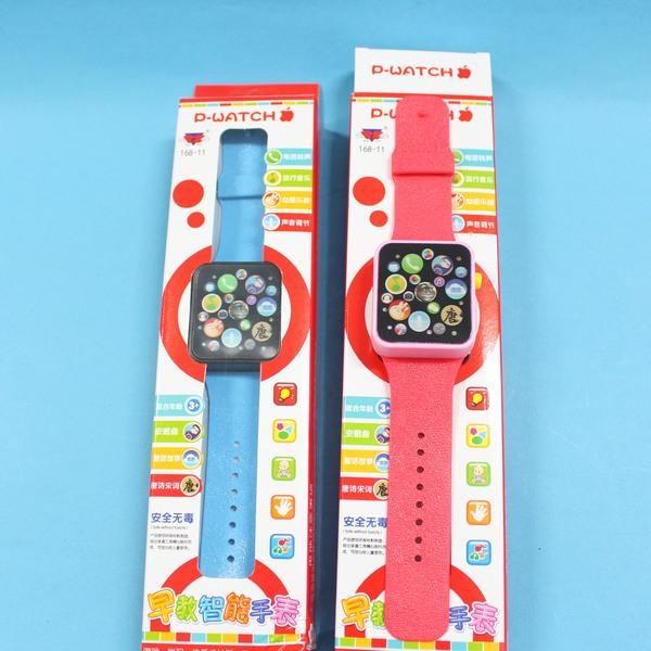 小蘋果輕觸式早教學習機手錶 早教智能手錶玩具(內附電池)/一個入{促120}~奇