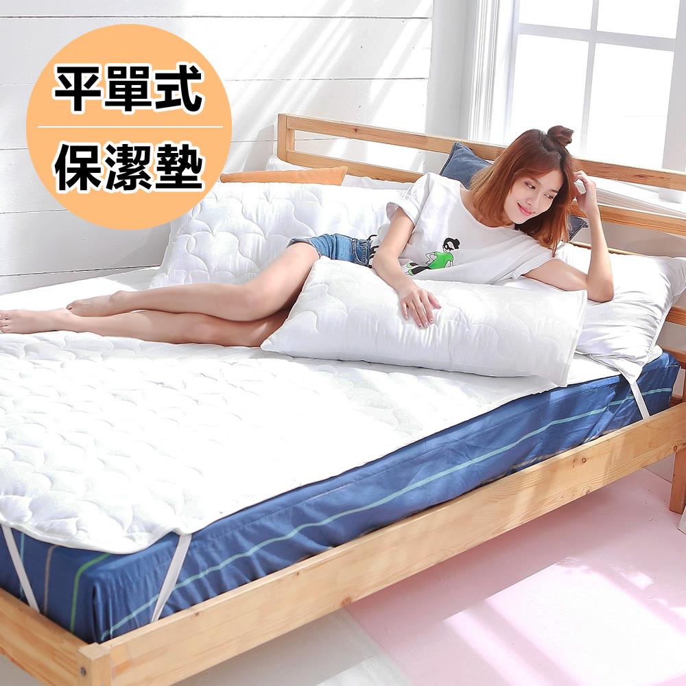 [SN]防污透氣舒柔心型保潔墊-5x6.2尺雙人平單式(台灣製)不含枕套「限2件超取」
