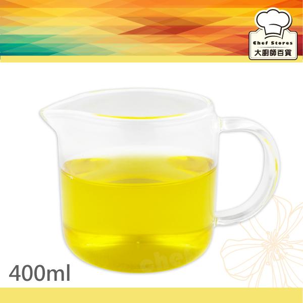 Linox萬用鴨嘴杯玻璃茶海400ml咖啡分享杯-大廚師百貨