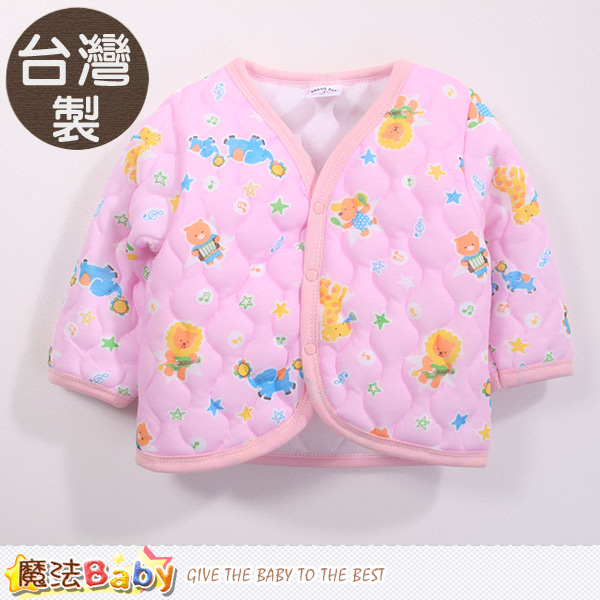 嬰幼兒外套 台灣製鋪棉保暖厚外套 魔法Baby~k44249