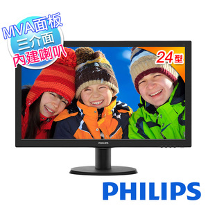 飛利浦 PHILIPS 搭載 SmartControl Lite 的液晶顯示器 243V5QHABA V Line 23.6 吋 / 59.9 公分