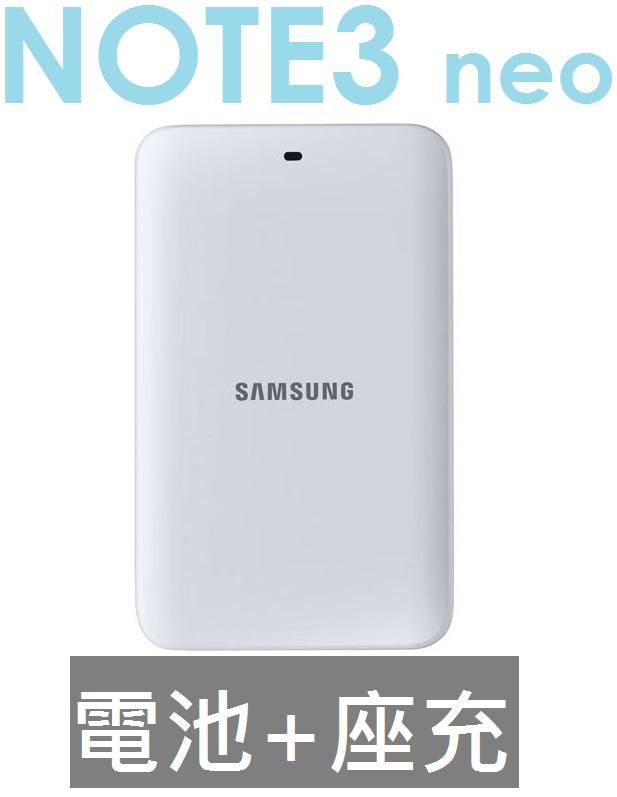【原廠吊卡盒裝】三星 Samsung Galaxy NOTE3 Neo (N7505) note 3 neo 原廠配件包(座充+電池)