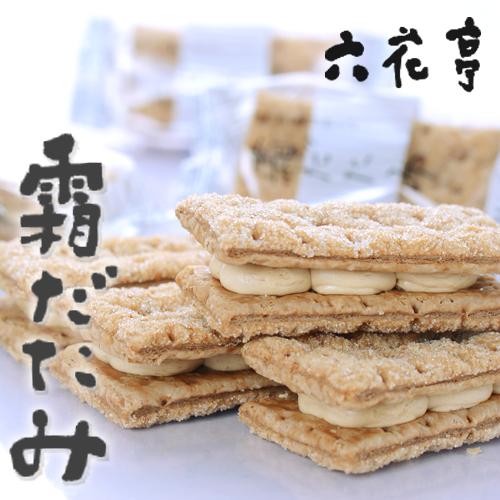 [六花亭] 卡布奇諾糖霜千層派