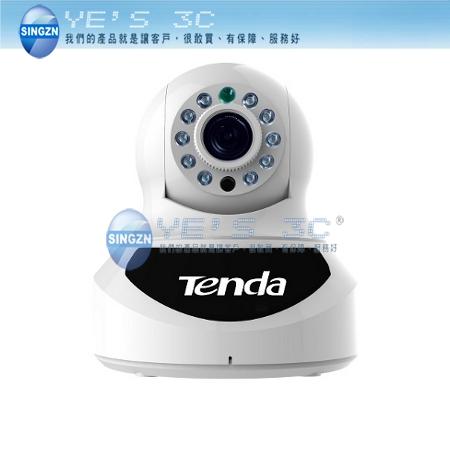 「YEs 3C」Tenda 騰達 c50s 家庭監控 寶貝雲管家 語音雙向 720P高清 WiFi 網路攝影機 移動偵測