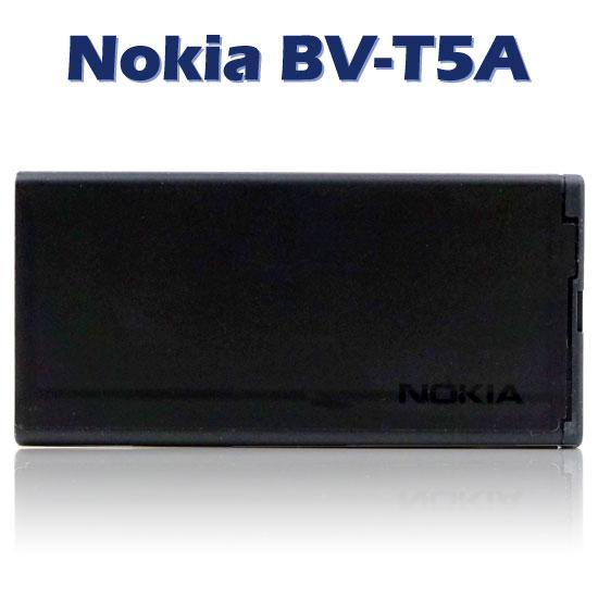 【BV-T5A/2220mAH】Nokia Lumia 730 RM-1040/Lumia 735 RM-1038 RM-1039 原廠電池/原電/原裝鋰電池