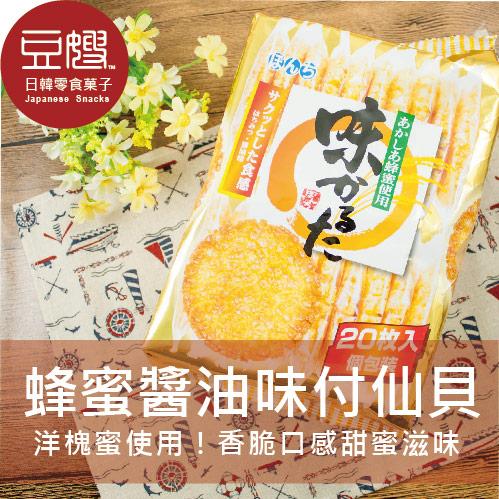 【即期特價】日本零食 蜂蜜醬油味付仙貝